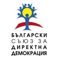 Български съюз за директна демокрация - БСДД